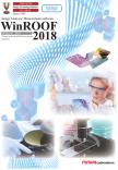 WinROOF2018