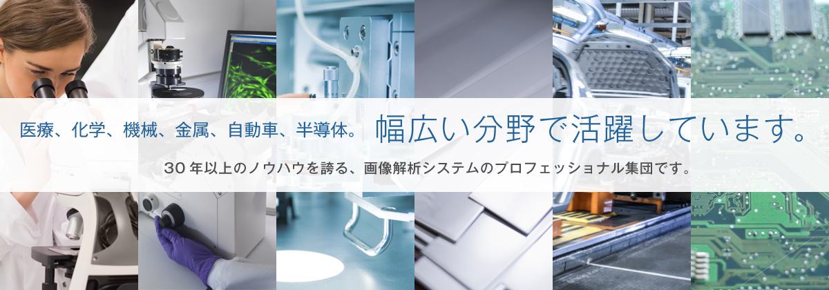 三谷商事ビジュアルシステム部 ...