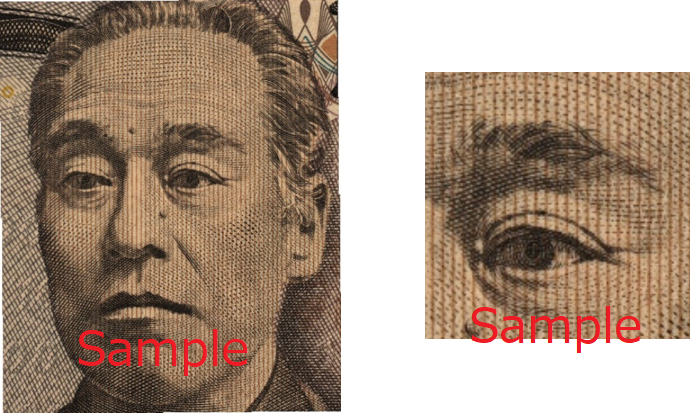 諭吉_大小_Sample.png