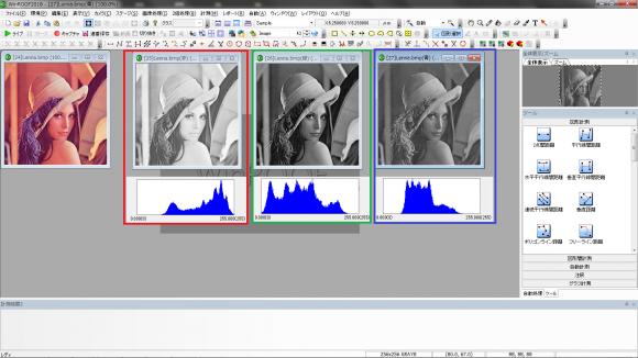 ヒストグラム - 画像の性質を見てみよう
