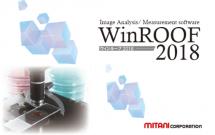 画像解析ソフトウェア<br />WinROOF2018
