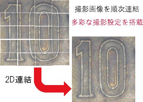 10円.png