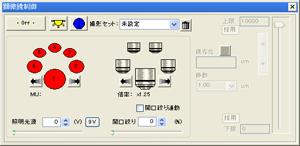 SVM_003.jpg