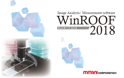 WinROOF2018_pu_image.png