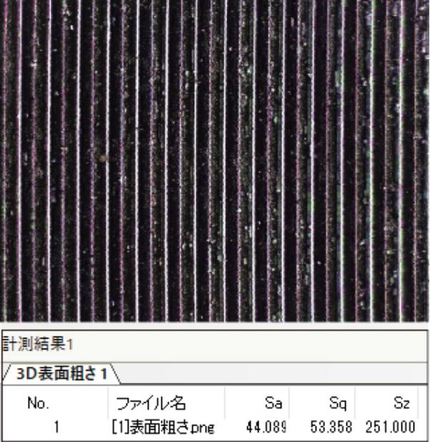 リング厚み計測