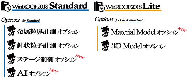 p3モデル構成2.png