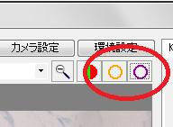 表示切替.png