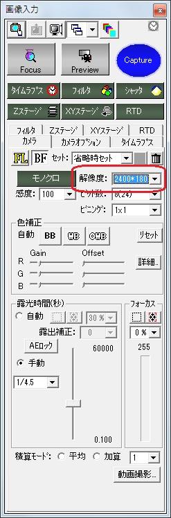 CameraSetting_4.jpg