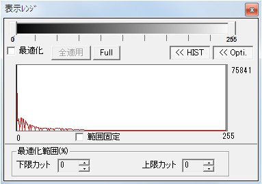 DisplayRange.jpg