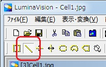 ROITool_Line.jpg