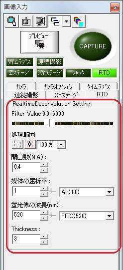 RTD_Setting.jpg